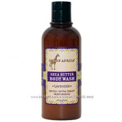 Гель для душа Out of Africa, Shea Butter Body Wash, Lavender