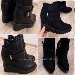 Шикарные  деми ботинки