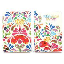 обложки на паспорт ZIZ