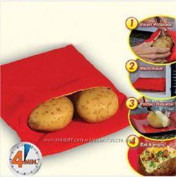Чудо-мешок для запекания картофеля в микроволновке
