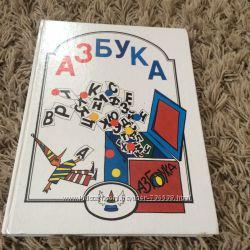 детская азбука