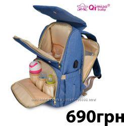 Фирменный рюкзак для мамы