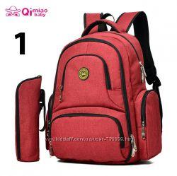 Фирменный рюкзак для мамы, Высокое качество