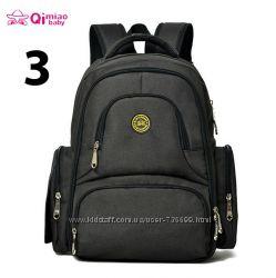 Фирменный черный рюкзак для мамы, Высокое качество