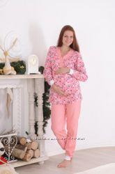 Пижамы для беременных и кормящих ТМ Mamma Lux