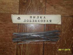 Пилочки для лобзика