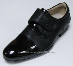 Clibee. Классические туфли. Румыния. Размеры 31-36.