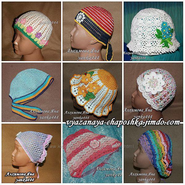 Детские весенние и летние шапочки, береты и косынки.