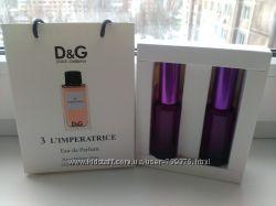 Подарочные наборы Dolce & Gabbana 3 LImperatrice, Montale. В наличии.