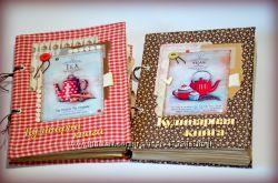 Кулинарные книги Ручная работа