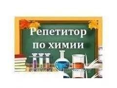 Репетитор з математики, хімії, фізики у викладача або у Skype