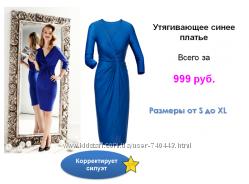 Платье коректируещее