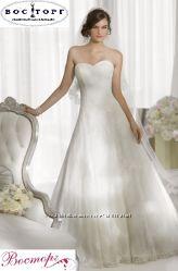 Шикарное платье ждет именно тебя