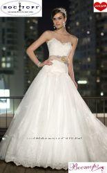 Акция - новое свадебное платье за пол цены