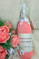 весільне шампанське