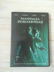 Фильмы на DVD. Торг