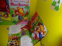 Детские книжки сказки и стишки