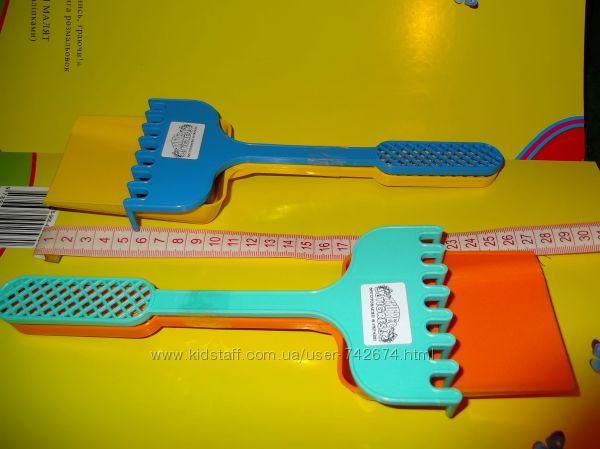 Супер лопатка с граблями новая для песочницы