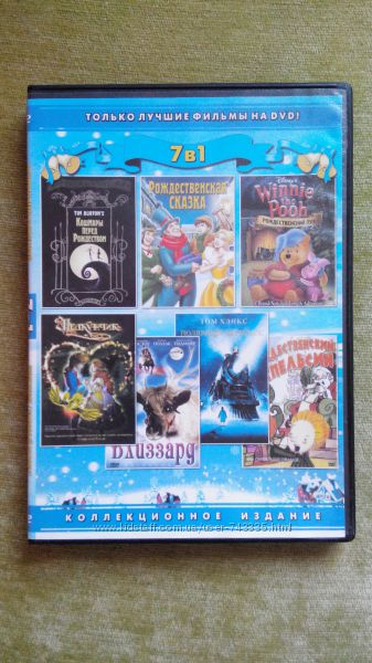 DVD 7 мультиков на одном диске