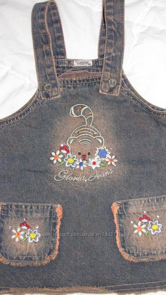 Сарафан джинсовый GloriaJeans