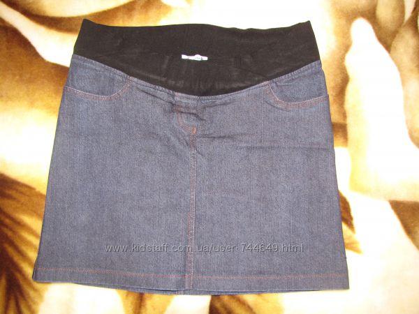 Продам джинсовую юбку для беременных Мамочка