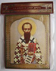 Икона  с капсулой покровитель имени Василий 10х12 см Освящена, новая