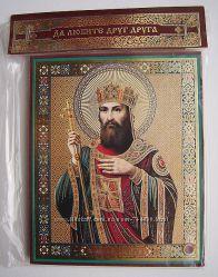 Икона с капсулой покровитель имени Константин 10х12 см Оберег, Новая