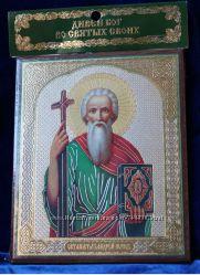 Икона покровитель имени Святой апостол Андрей 10х12 см Оберег Новая