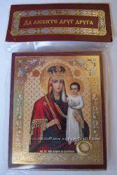 Чудотворная икона Божией Матери Призри на смирение. Освящена, Новая.