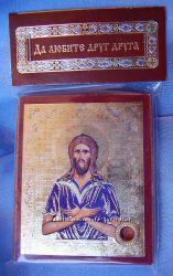 Икона с капсулой покровитель имени Святой Алексий Освящена, Новая