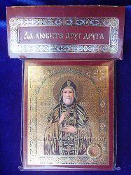 Икона с капсулой покровитель имени Святой Олег Освящена, Новая