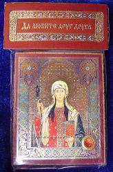Икона с капсулой покровительница имени Святая Нина Освящена, Новая