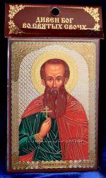 Икона покровитель имени Святой мученик Леонид Коринфский. Оберег Новая