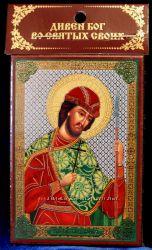 Икона покровитель имени Святой благоверный князь Борис. Оберег, новая