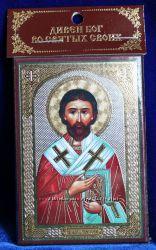 Икона покровитель имени Святой апостол Тимофей Освящена Новая