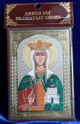 Икона покровительница имени Святая царица Грузии Тамара Великая. Новая