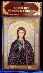 Икона покровительница имени Юля Святая Юлия Оберег, Новая