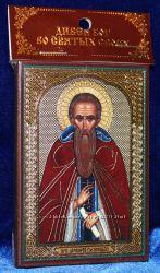Икона покровитель имени Денис Святой Дионисий Оберег, Новая