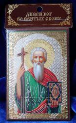 Икона покровитель имени Святой Апостол Андрей Освящена, Новая