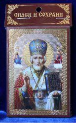 Икона покровитель имени Святитель Николай, Угодник, Чудотворец