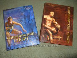 Учебник для студентов ВУЗов, олимпийская литература