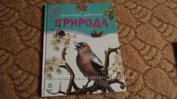 Яркие качественные книги для детей АБАБАГАЛАМАГА