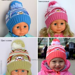 Кармашек. Весенне-осенняя новая шапка для мальчиков и девочек.