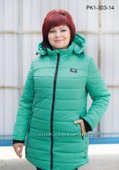 Курточка на холодную осень, теплую зиму. Разные цвета 52-62 рр.