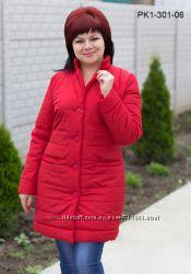 Курточка деми разные цвета 44-54 рр.