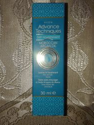 Питательная сыворотка для волос Всесторонний  уход с Аргановым маслом AVON
