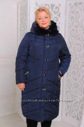 Куртка Диана зима р-р 50-62