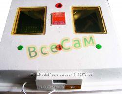 Цифровой малогабаритный инкубатор Квочка МИ-30-1 на 70-80 яиц