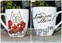 Красивые чашечки, ручная роспись, индивидуальный заказ