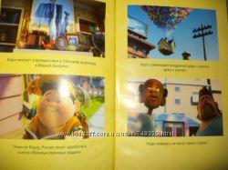 Новые детские книги - возможен обмен